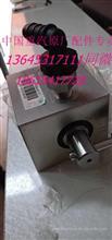 原厂重汽汕德卡C7H 豪沃T7H主副油箱转换阀 712W12500-6011/712W12500-6011