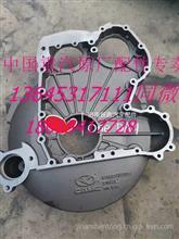 华凌汉马发动机飞轮壳CAMC CM6D18飞轮壳 CM6D18 618DA1002310D/618DA1002310D