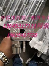 陕汽德龙X3000油量传感器/德龙X3000油箱浮子油浮子DZ93189551031/DZ93189551031