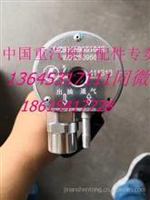 陕汽德龙X3000油量传感器/德龙X3000油箱浮子油浮子DZ93189551042/DZ93189551042