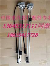 陕汽德龙X3000电加热油量传感器  德龙X3000油浮子DZ93189556069/DZ93189556069