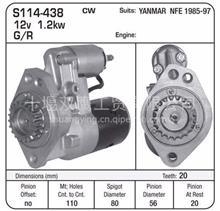 供应S114-438B日立S114-438洋马105100-77010起动机QDJ1431X1马达/S114-438  S114-438D  S114-438B