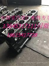 工程机械潍柴发动机缸体总成/工程机械潍柴WD615发动机气缸体总成/WD615