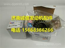 C3000-1307611A玉柴YC6C水泵传动齿轮/C3000-1307611A