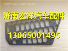 LG1611230305重汽豪沃HOWO轻卡左前防滑板/LG1611230305