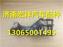LG1611340007重汽豪沃HOWO轻卡左内开启总成/LG1611340007