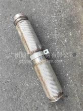 东风天锦原装商用车消声器后进气管总成 - 带保温功能/1203420-X0101