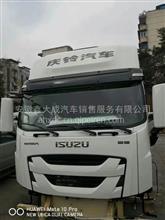 重庆五十铃100P,600P驾驶室     厂家电话13721111876/各种车型驾驶室批发零售