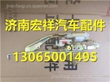 LG1611340006重汽豪沃HOWO轻卡车门锁体/LG1611340006