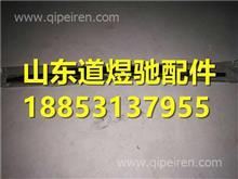 陕汽德龙X3000新款雨刷片DZ14251740014/DZ14251740014