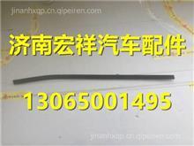 LG1611330012 重汽豪沃HOWO轻卡右车门内密封条/LG1611330012