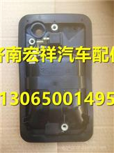 LG1611340018重汽豪沃HOWO轻卡右车门外拉手/LG1611340018