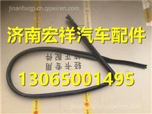 LG1611330004 重汽豪沃HOWO轻卡右玻璃滑槽密封条/LG1611330004