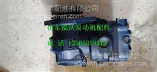 610800130247潍柴WP7发动机客车空压机总成/610800130247