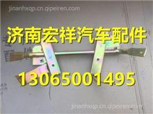 LG1611230012 重汽豪沃HOWO轻卡右踏板支架/LG1611230012