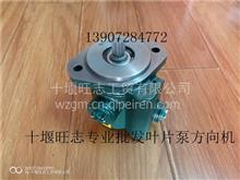 3407010G3J92江淮汽车转向助力泵/3407010G3J92