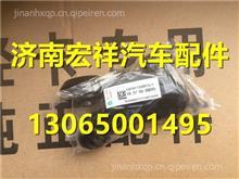 LG1611330015重汽豪沃HOWO轻卡玻璃升降摇把/LG1611330015