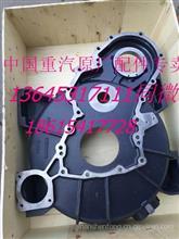 潍柴发动机飞轮壳 搅拌车潍柴WP10WP12发动机飞轮壳612630010195/612630010195