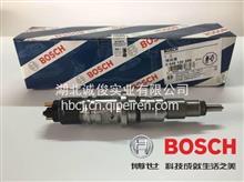 东风康明斯ISDE发动机博世喷油器喷总成0445120289/5268408/0445120289