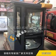 龙工853装载机驾驶室总成定做北京厂家批发内饰组合大灯/装载机驾驶室