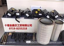 优质货源东风EQ2102 EQ1118GA军车越野车付水箱膨胀水箱副水箱/1311V65C-010