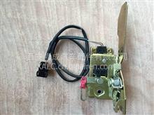 陕汽重卡德龙X3000左车门锁锁体部分DZ14251340043/DZ14251340043