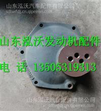 61560010069潍柴WD615发动机配件空压机齿轮盖