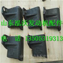 612600090831潍柴发电机安装支架/612600090831
