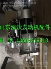 VG1560090007重汽国四起动机/VG1560090007