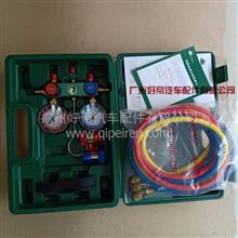 好帝 雪种表 MS-236A-60 通用型/ MS-236A-60