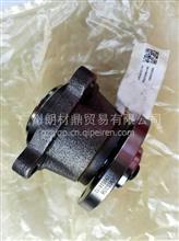 长期供应西安康明斯ISM11发动机风扇轮毂总成/3065358X/3065358X