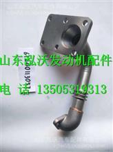 612600113057潍柴EGR排气管/612600113057