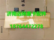 柳汽乘龙H7左侧翼子板箱盖及铰链总成带颜色/H73-8404150