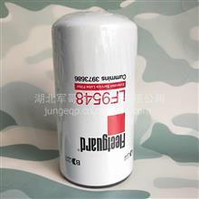 LF9548/3973686进口康明斯6CT发动机机油滤清器 机油滤芯 机油格/ LF9548/3973686
