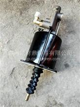 东风原厂天龙离合器助力器总成C1608010-T3803/C1608010-T3803