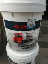 上汽红岩柴机油/APIC-4/20W-50