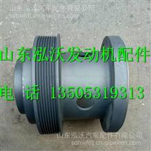 VG1560020022重汽D12发动机曲轴皮带轮总成/VG1560020022
