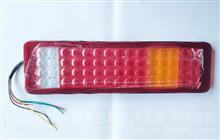 斯太尔三合一LED后尾灯货车LED灯卤素灯汽车灯汽车电器/斯太尔三合一LED后尾灯