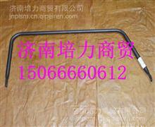 8201-20065红岩杰狮新金刚后视镜支架/8201-20065