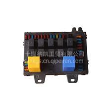 热销东风1230 1290中央配电盒紫罗兰中央配电盒总成/37N48B-22010