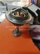 上柴9D F节温器/D22-102-900 B