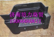 8405-400010A红岩新金刚自卸车上车玻璃钢脚踏板 /8405-400010A