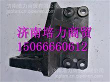 1001-500405  8801314774红岩新金刚发动机支架/1001-500405  8801314774