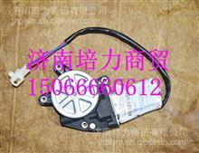 6104-34010红岩杰狮右玻璃升降器电机/6104-34010