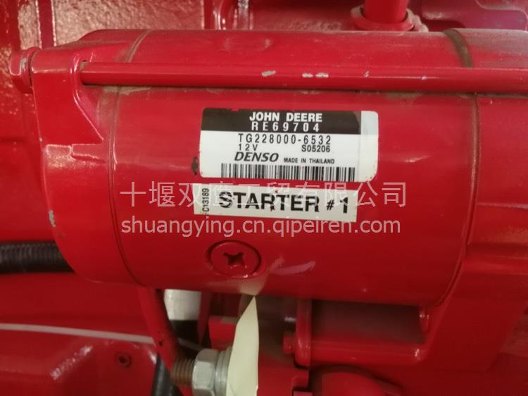 供应适用于JOHN DEERE约翰迪尔RE69704起动机TG228000-6532马达/RE69704   TG228000-6532