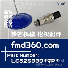 神钢挖机配件SK200-8 SK260-8 SK350-8低压传感器/LC52S00019P1