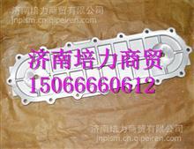 FAT5801396651上菲红C9发动机机油冷却器热交换器盖/FAT5801396651