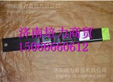 1708-259311C红岩新金刚变速箱悬置横梁总成/1708-259311C