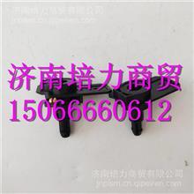 6105-300289红岩杰狮C100驾驶室车门阀总成