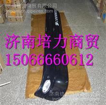 8204-400001红岩金刚遮阳罩总成/ 8204-400001